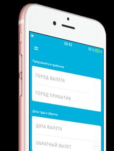 Краснодар кипр авиабилеты прямой рейс
